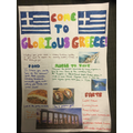 Kady's Glorious Greece poster