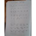 Imogen has been perfecting her spelling skills!