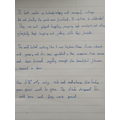 Dexter's creative writing