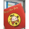 Hong Bao - Chinese New Year Envelopes