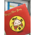 Hong Bao 'Red Envelopes' are given