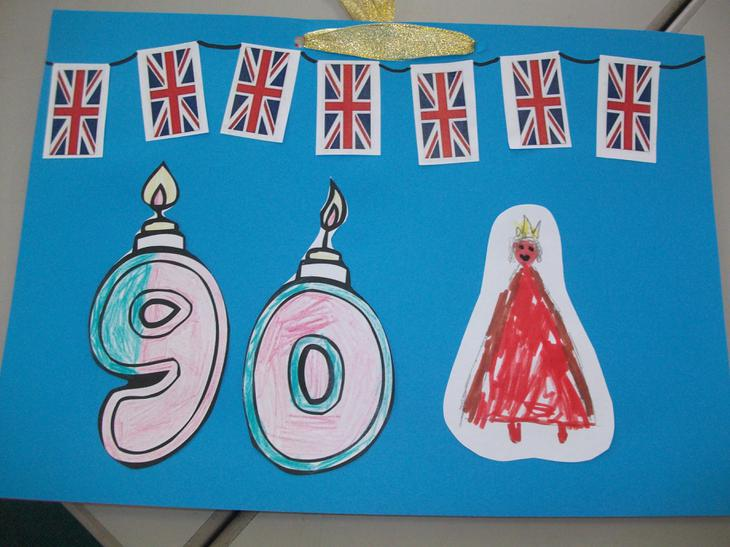 The Queens 90th Birthday card.