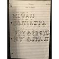 Kiyan  - Greek alphabet