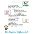 Jaydev's Poem
