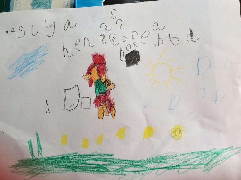 Asiya's Super Picture - Little Red Hen.