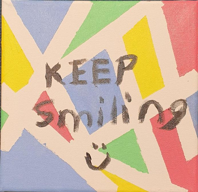 "Emily C in Year 4 ""keep Smiling"""