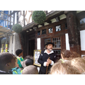 Guided tour with William Shakespeare.