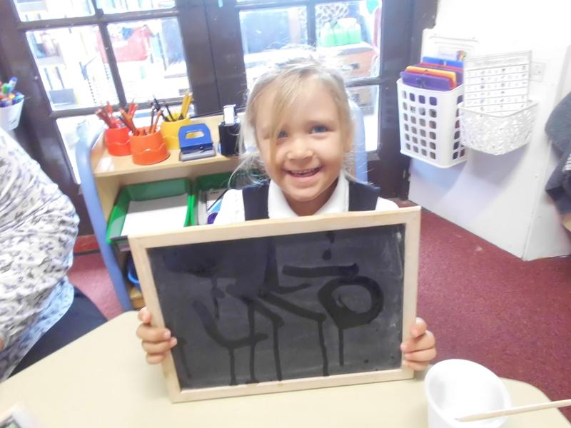 Mark making using water and a paintbrush.