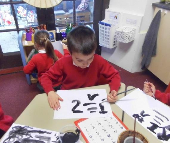 ...some Chinese letters, even trying to write...