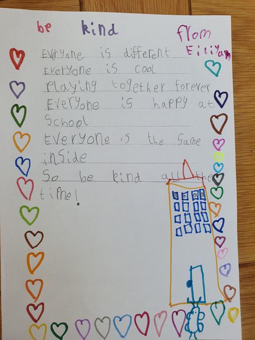 Winning Poem By Eiliyah in RKa
