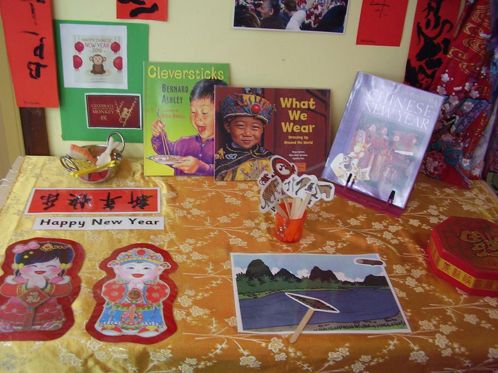 More Chinese New Year displays
