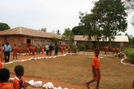 Kadzinuni Primary School