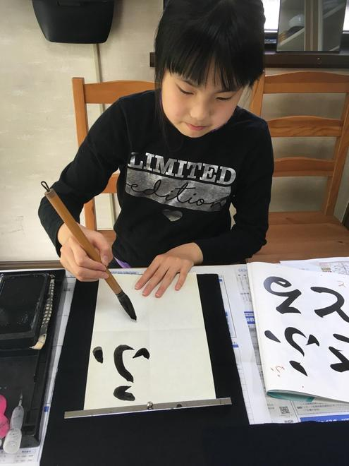 Ayaka calligraphy
