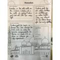 Nate's Ramadan work - excellent