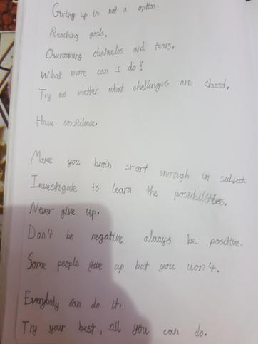 Aayus' Poem