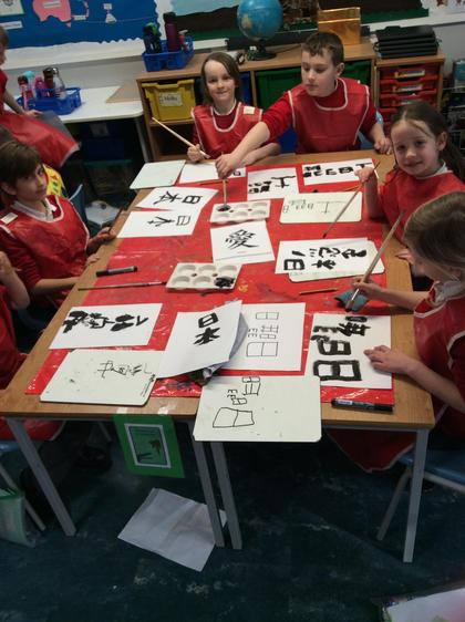 We learnt to write the kanji for 'love'