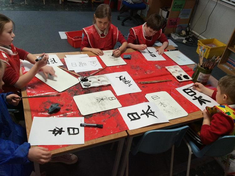 We learnt to write Nihon (Japan)