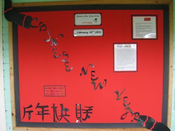 Chinese New Year Feb'13