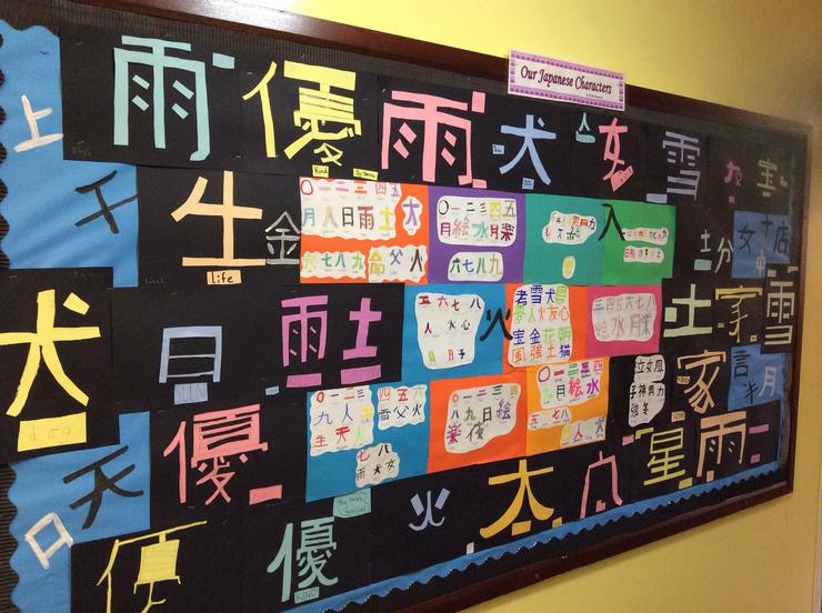 Japanese characters.