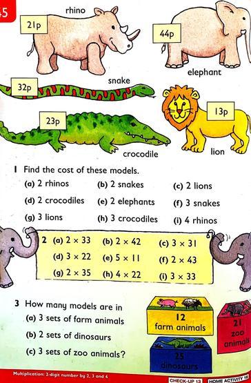 Heinemann Textbook P45