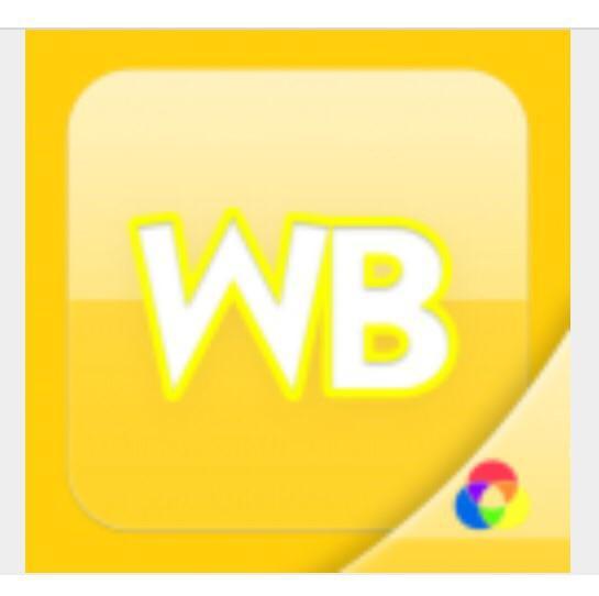 Wordbuilder