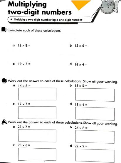 Extension - Multiplying 2 digit numbers