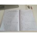 Sonja's Rainbow poem