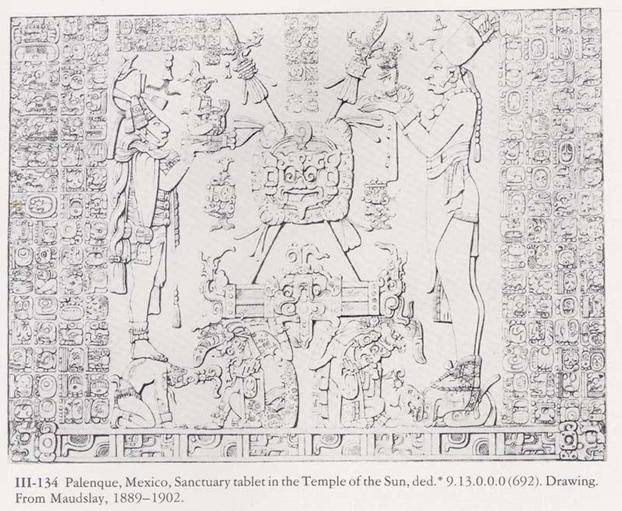 The carving from the sanctuary of the Sun temple