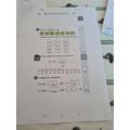 Maths worksheet work
