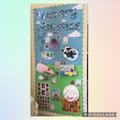 Nursery Rhyme Display