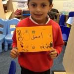 Arabic name writing