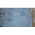 Maths by Jenson.
