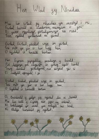 Jake's handwriting