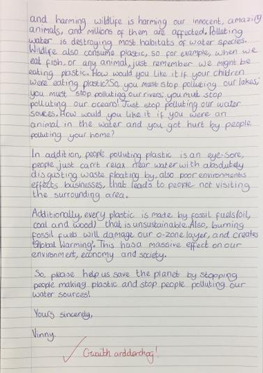 Vinny Persuasion Letter