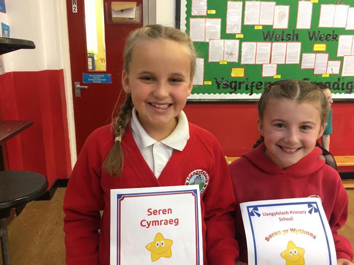 Congratulations girls!