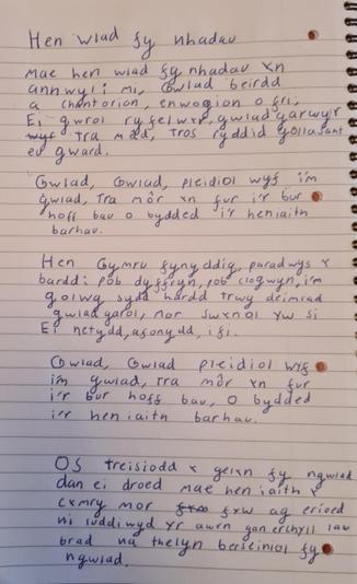 Lexie's handwriting