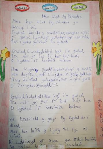 Tomos' Handwriting