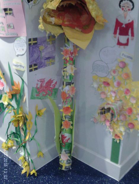 Our Daffodil