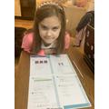 Julia doing her maths