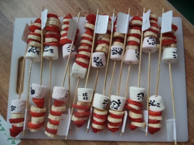 Cat in the Hat treats.  Yummy!!
