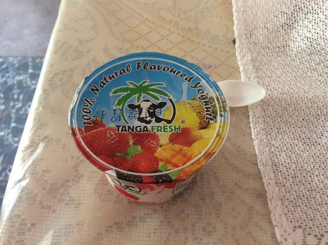 Yoghurts are 500 Tanzanian shillings.