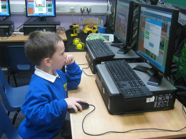 The computing area