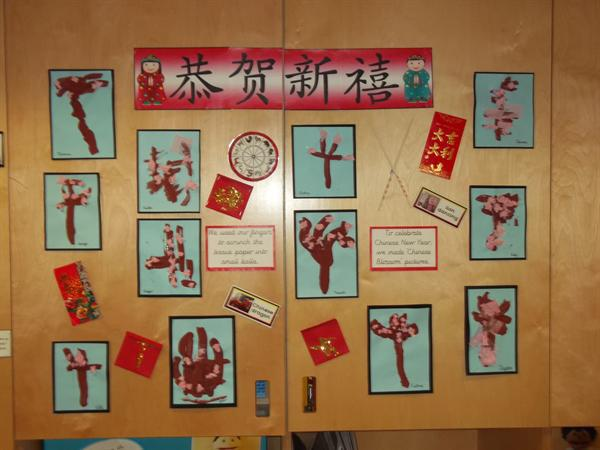Nursery Chinese New Year Display March 2016