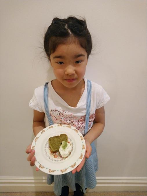 Amazing Aki's Macha Chiffon cake