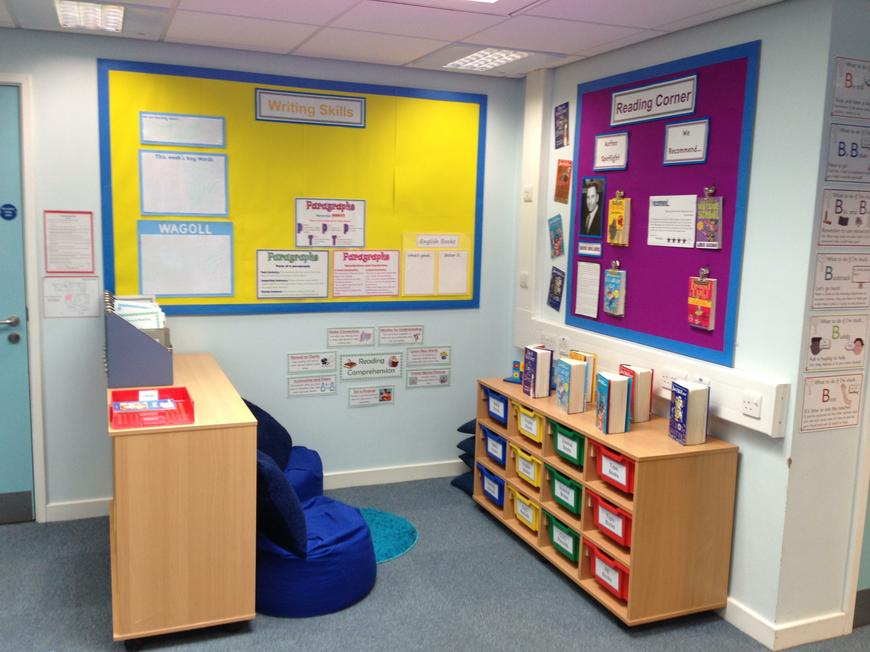 Our reading area.
