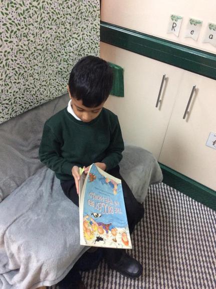 Reading in the reading corner