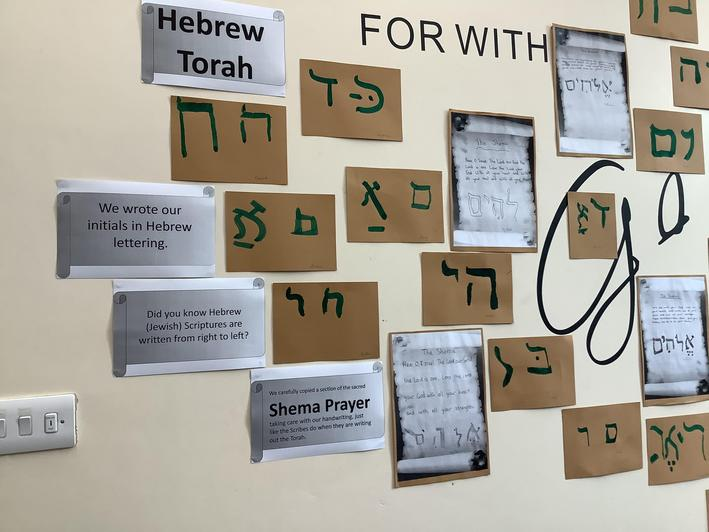 More Hebrew writing and passages from The Shema