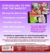 Zakat support