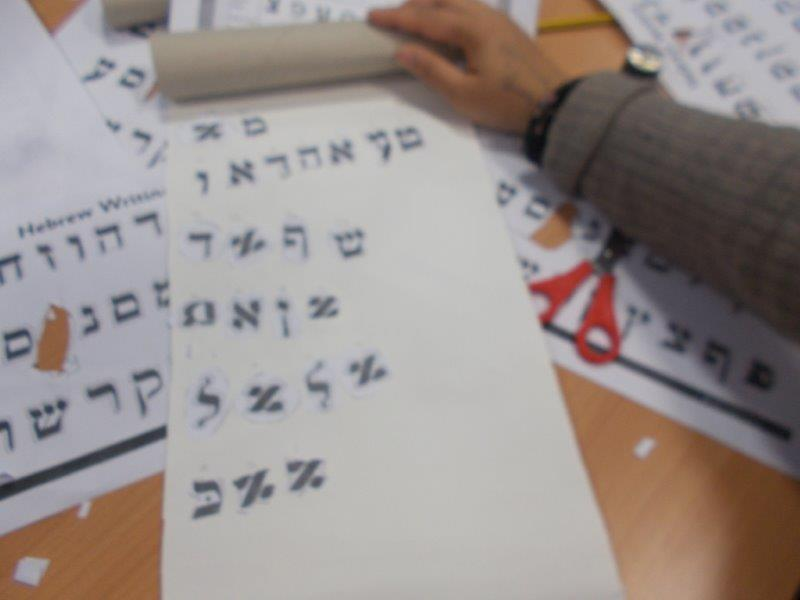 Butterfly class wrote a Torah in Hebrew.