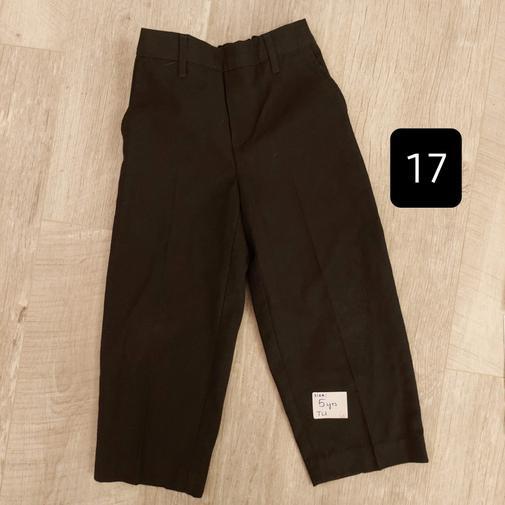 (#17) 5yrs (TU)